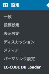 ECC-設定01