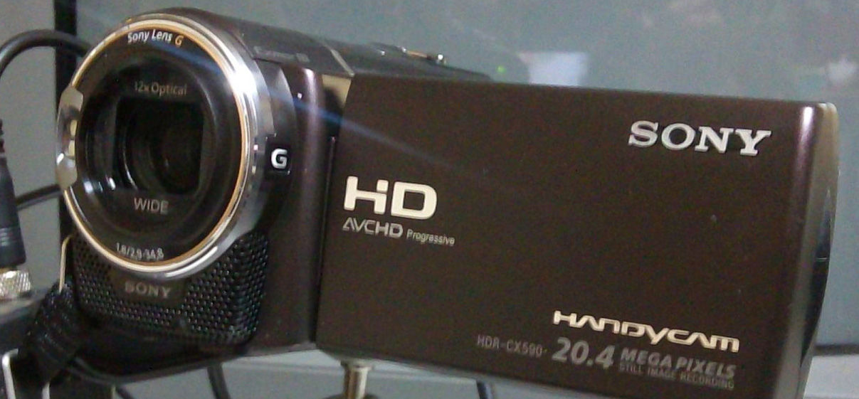 SONY HDR-CX590